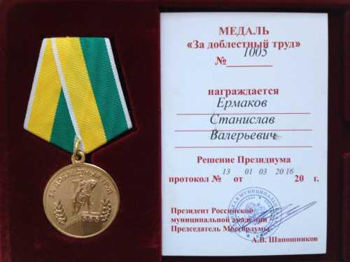 бондаренко станислав